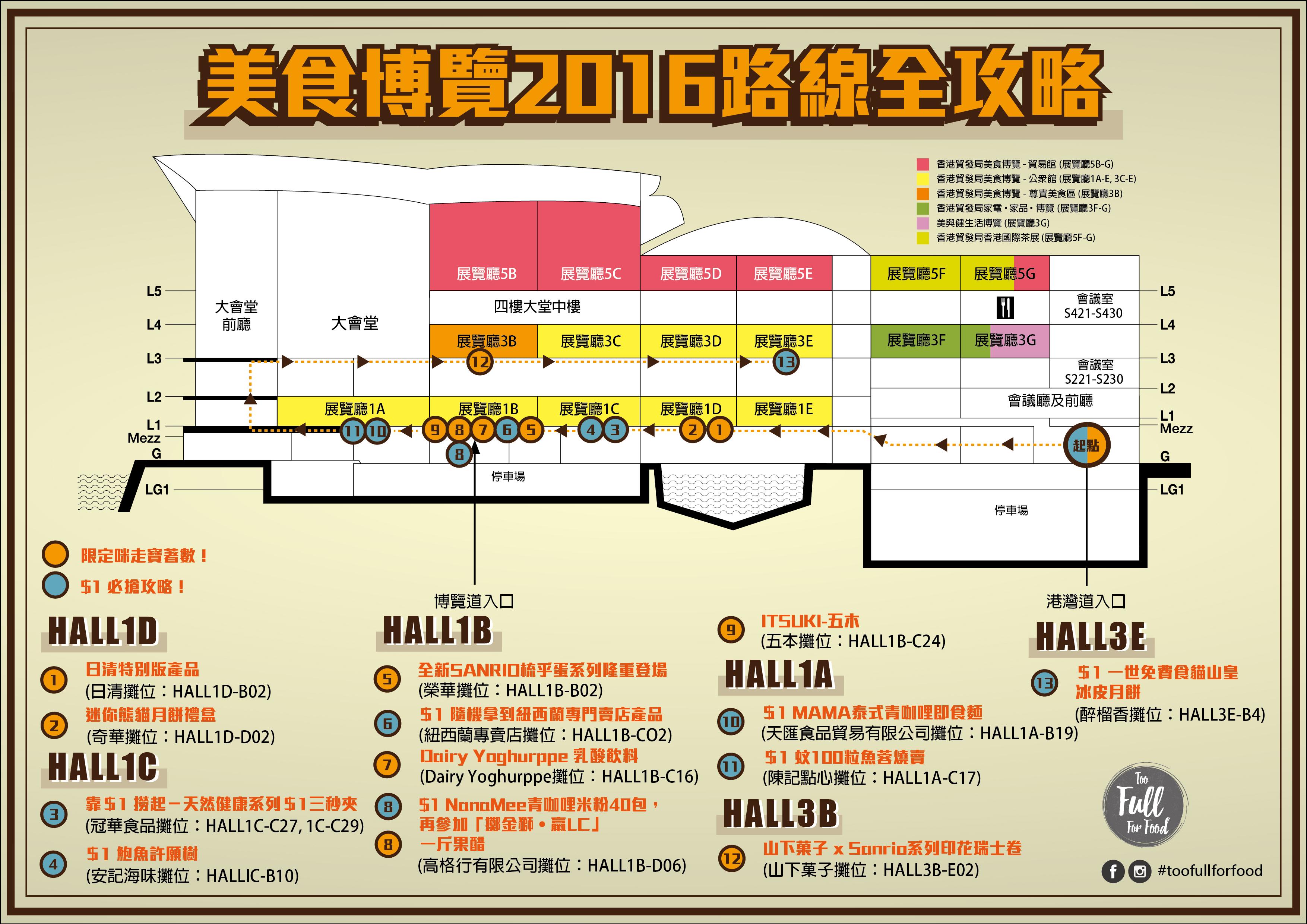 EXPO MAP-01.jpg