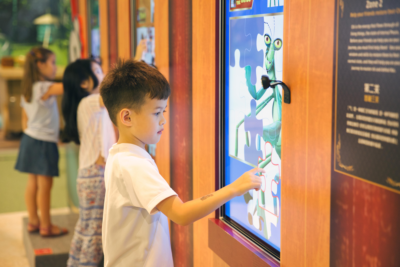 Kung Fu Panda Academy_Zone 2
