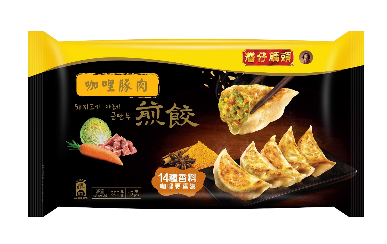 Fried Dumpling (Cabbage) 412x335_A_Output